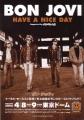 BON JOVI 2006 Have A Nice Day JAPAN Promo Tour Flyer