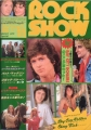 BAY CITY ROLLERS Rock Show (11/78) JAPAN Magazine
