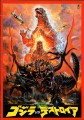 GODZILLA vs. DESTOROYAH Original JAPAN Movie Program