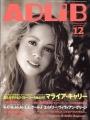 MARIAH CAREY Adlib (12/02) JAPAN Magazine