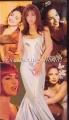 GLORIA ESTEFAN Everlasting Gloria USA Video Collection VHS