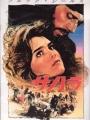 BROOKE SHIELDS Sahara JAPAN Movie Program