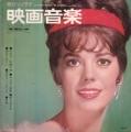 NATALIE WOOD Screen Music In Stereo (No.31) JAPAN 8