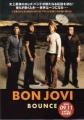 BON JOVI 2002 Bounce JAPAN Promo Gatefold Flyer