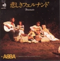 ABBA Fernando JAPAN 7