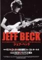 JEFF BECK Japan Tour 2000 JAPAN Tour Promo Flyer