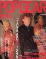 THOMPSON TWINS Popgear (3/86) JAPAN Magazine