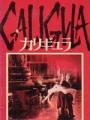 CALIGULA Original JAPAN Movie Program MALCOLM MCDOWELL