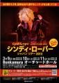CYNDI LAUPER 2012 JAPAN Tour Flyer