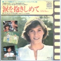 KRISTY McNICHOL I Need You Strong For Me JAPAN 7