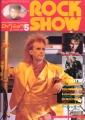 HOWARD JONES Rock Show (5/85) JAPAN Magazine
