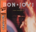BON JOVI 7800 Degrees Fahrenheit JAPAN LP w/Sticker, Poster & Roulette Sheet