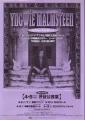 YNGWIE MALMSTEEN 1998 JAPAN Promo Tour Flyer