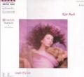 KATE BUSH Hounds Of Love JAPAN LP