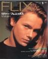 RIVER PHOENIX Flix (1/94)  JAPAN Magazine