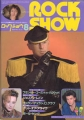 FRANKIE GOES TO HOLLYWOOD Rock Show (8/85) JAPAN Magazine