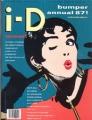 i-D (12/86-1/87) UK Magazine