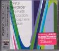NEW ORDER Crystal JAPAN CD5