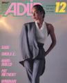 SADE Adlib (12/85) JAPAN Magazine