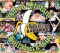 GWEN STEFANI Hollaback Girl UK CD5