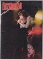 SUZI QUATRO 1975 JAPAN Tour Program