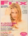 NICOLE KIDMAN Flix (11/02) JAPAN Magazine