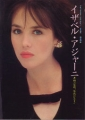 ISABELLE ADJANI Deluxe Color Cine Album JAPAN Picture Book