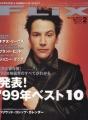 KEANU REEVES Flix (2/2000) JAPAN Magazine