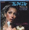 CHER Am I Blue JAPAN 7