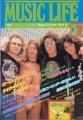 VAN HALEN Music Life (7/78) JAPAN Magazine