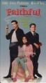 CHER Faithful USA VHS Video