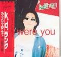 K.D.LANG If I Were You JAPAN CD5 w/Live Track