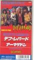 DEF LEPPARD Armageddon It JAPAN CD3