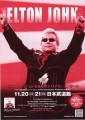 ELTON JOHN 2007 JAPAN Promo Tour Flyer