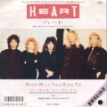 HEART Who Will You Run To JAPAN 7