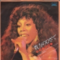 DONNA SUMMER Can't We Just Sit Down (And Talk It Over) JAPAN 7