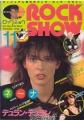 NENA Rock Show (11/84) JAPAN Magazine