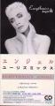 EURYTHMICS Angel JAPAN CD3