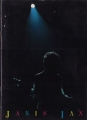 JANIS IAN 1981 JAPAN Tour Program