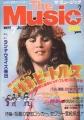 LINDA RONSTADT The Music (7/77) JAPAN Magazine