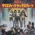KISS Christine Sixteen JAPAN 7