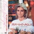 OLIVIA NEWTON-JOHN (Living In) Desperate Times JAPAN 7