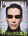 KEANU REEVES Premiere (7/03) JAPAN Magazine