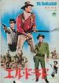 JOHN WAYNE El Dorado Original JAPAN Movie Program