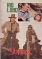 JOHN WAYNE Rio Lobo Original JAPAN Movie Program