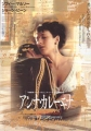 SOPHIE MARCEAU Anna Karenina JAPAN Promo Movie Flyer SEAN BEAN