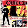 CULTURE CLUB Church Of The Poison Mind USA 7