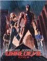 DAREDEVIL JAPAN Movie Program BEN AFFLECK JENNIFER GARNER