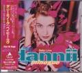 DANNII MINOGUE Baby Love JAPAN CD5