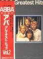 ABBA Greatest Hits Vol.2 JAPAN LP